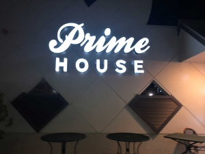 Steakhouse and Seafood restaurant in Bonita-Primehouse